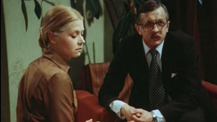 Долгая дорога в дюнах (сериал 1980 – 1981)