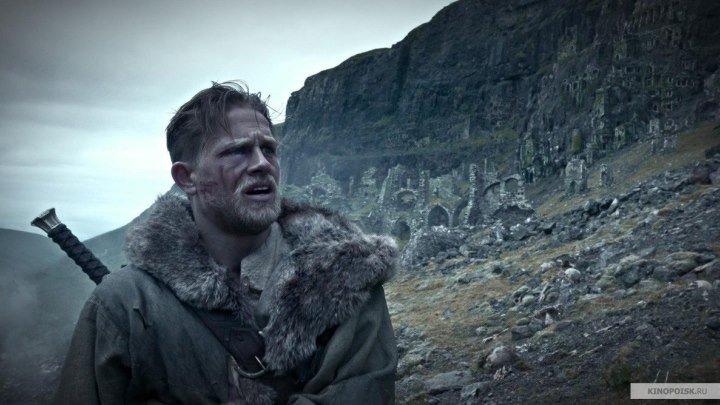 Меч короля Артура (2017) ТРЕЙЛЕР