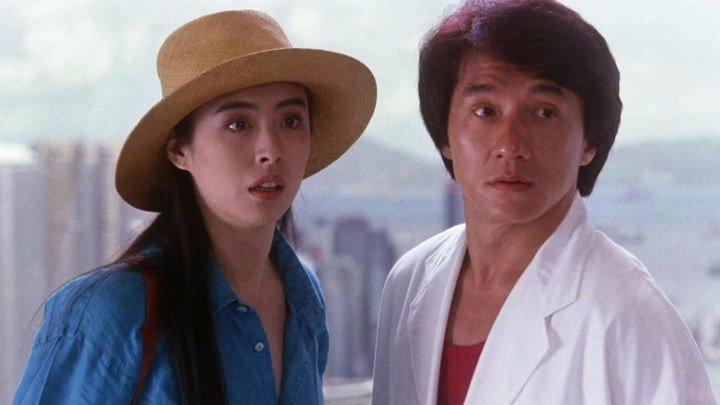 Городской охотник (1993) боевик, комедия