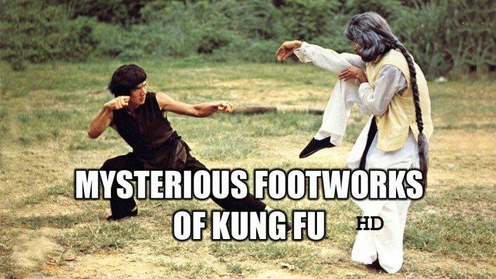 Таинственные движения кунг - фу / Mysterious Footworks Of Kung Fu (1978) боевые искусства