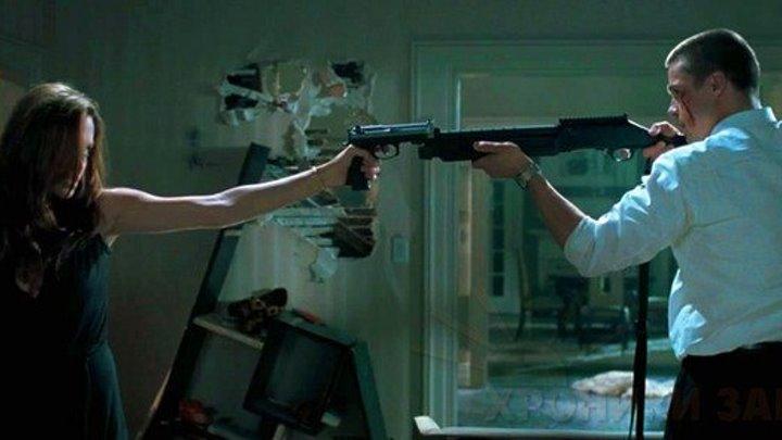 "Фильм "" Мистер и миссис Смит HD (2005) "" ."