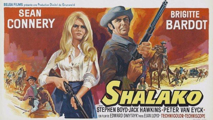 Шалако / Shalako (Великобритания 1968) Вестерн 🔫 Бриджитт Бардо🔫 Шон Коннери🔫