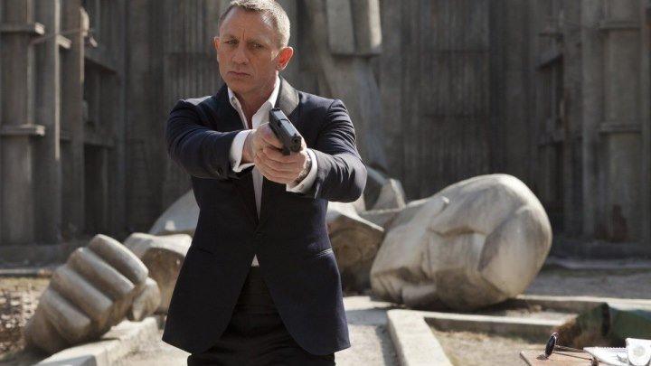 Джеймс Бонд 007: Координаты «Скайфолл» 2012 г. Дэниел Крэйг