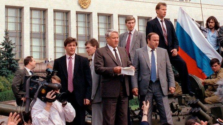 25 лет назад не стало СССР 19 августа 1991 года, 25 лет назад, в нашей стране произошло событие, определившее судьбу Советского Союза.