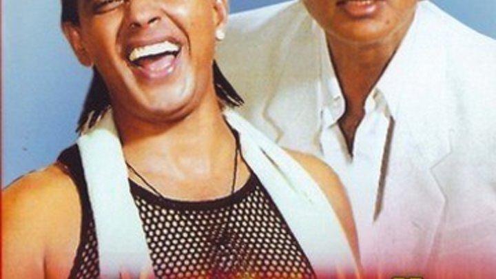 Огненный путь/ Agneepath Индия 1990 Драма, боевик Амитабх Баччан, Митхун Чакраборти, Мадхави