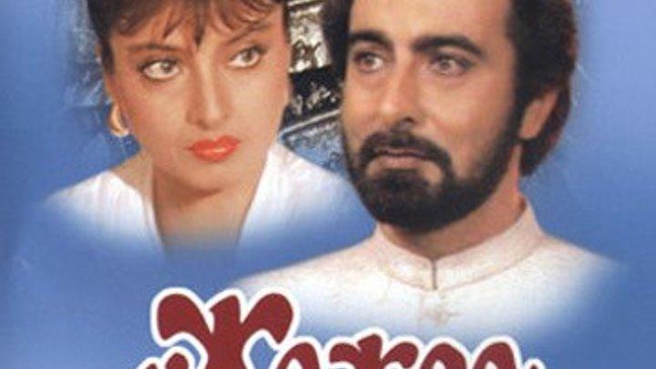 Жажда мести / Khoon Bhari Maang 1988 Боевик, Триллер, Драма. ИНДИЯ