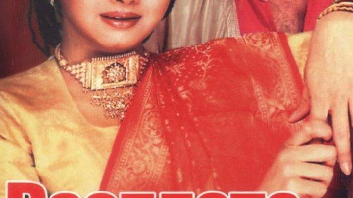 Расплата за преступление/Aakhree Raasta- Индия 1986-Боевик. -Амитабх Баччан, Шридеви, Джаяпрада