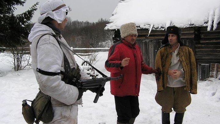 """""""Бой местного значения"""" Россия. Военный, Драма."""