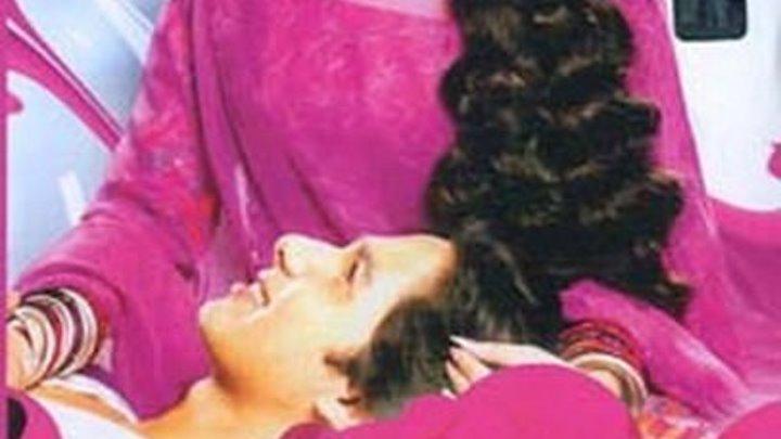 Помолвка / Vivah 2006 Индия Мелодрама, Драма, Мюзикл, Семейный.