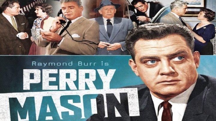 Перри Мейсон 34. Дело о позолоченной серьге (1958)