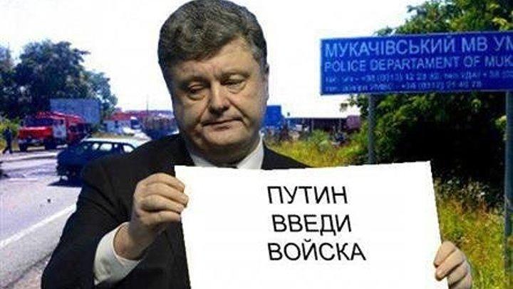 Порошенко привел в боеготовность войска на границе с Крымом и в Донбассе