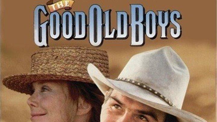 Старые, добрые парни 1995 Канал Мэтт Дэймон