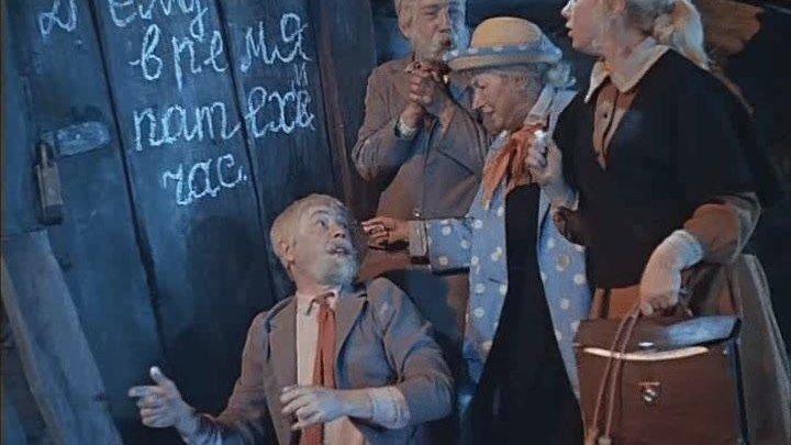 «Ска́зка о поте́рянном вре́мени» фильм по мотивам сказки Евгения Шварца. Снят в 1964 году.