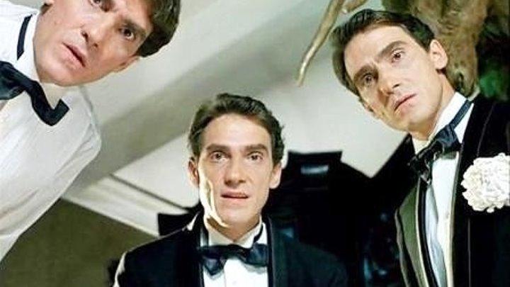 Ширли-Мырли HD(Комедия)1995 (16+)