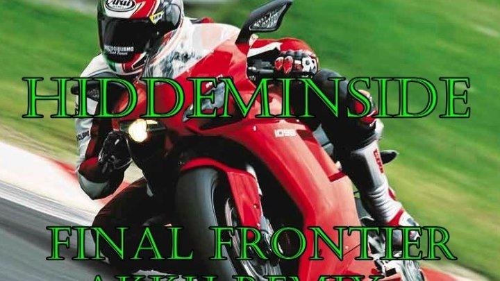 ♛Адреналин♛♛♫★Hiddeminside - Final Frontier (Akku Remix)★♫♛