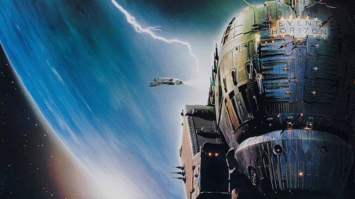 Трейлер к фильму - Сквозь горизонт 1997 ужасы, фантастика.