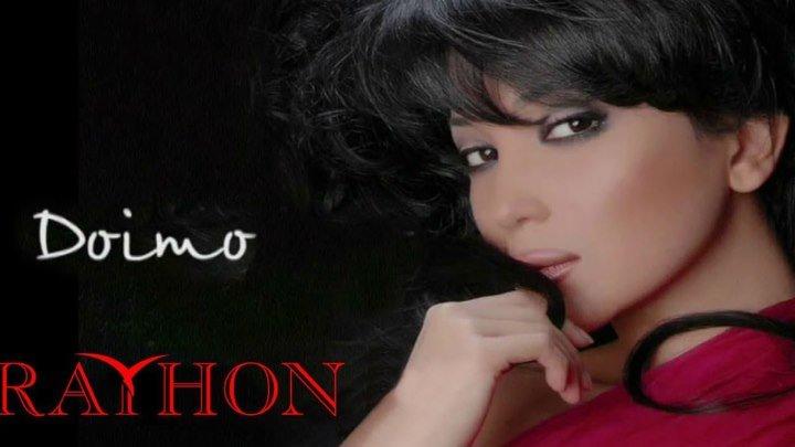 Rayhon 2008 - Doimo nomli konsert dasturi