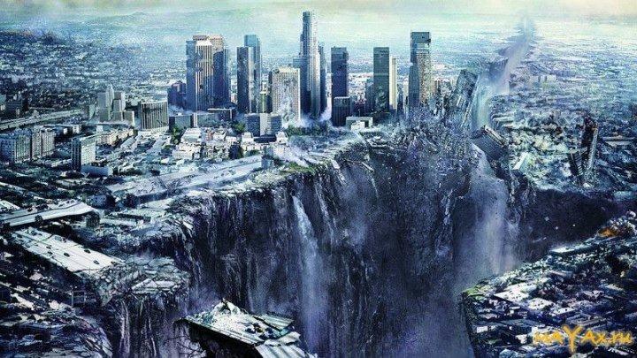 Конец света (2016).HD