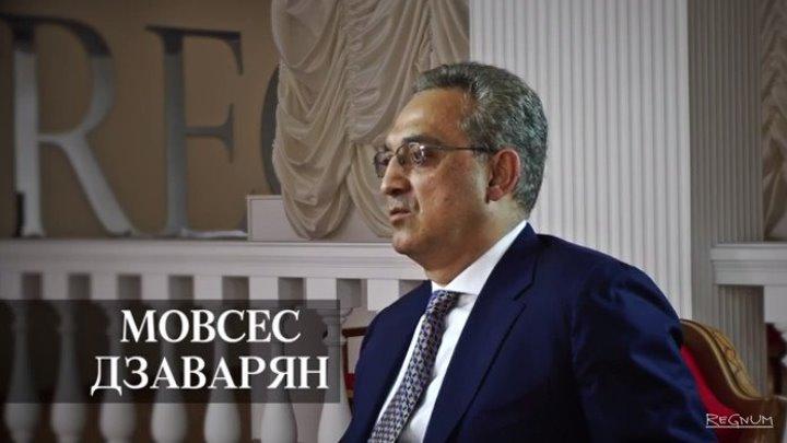 Покинутая Армения: Мовсес Дзаварян