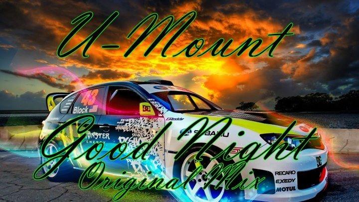 ♛♫★U-Mount - Good Night (Original Mix)★♫♛