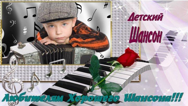 Ветер, не пой мне печальную песню - Аркадий Северный ( Виктория Викторовна 6 лет