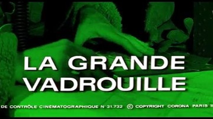 """"""" Большая прогулка """" ( классика мировой комедии ) 1966 г . Луи де Фюнес ."""