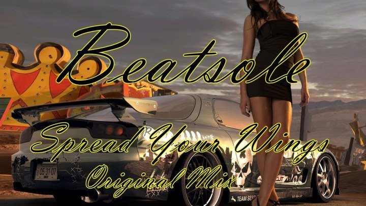 ♛♫★Beatsole - Spread Your Wings (Original Mix)★♫♛