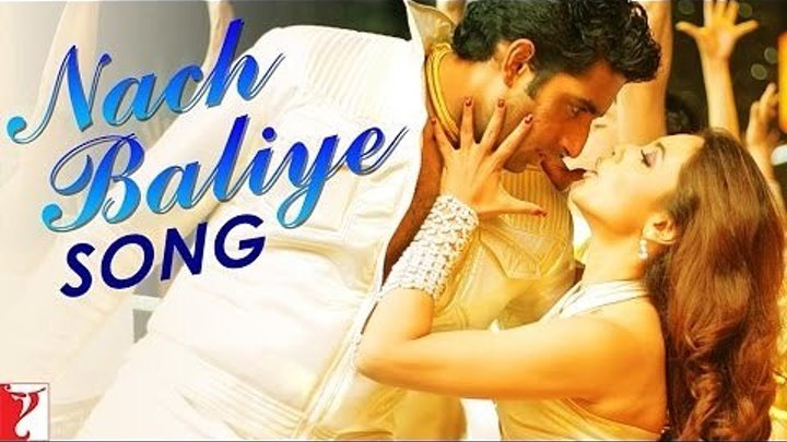 Nach Baliye - Full Song ¦ Bunty Aur Babli ¦ Abhishek Bachchan ¦ Rani Mukerji