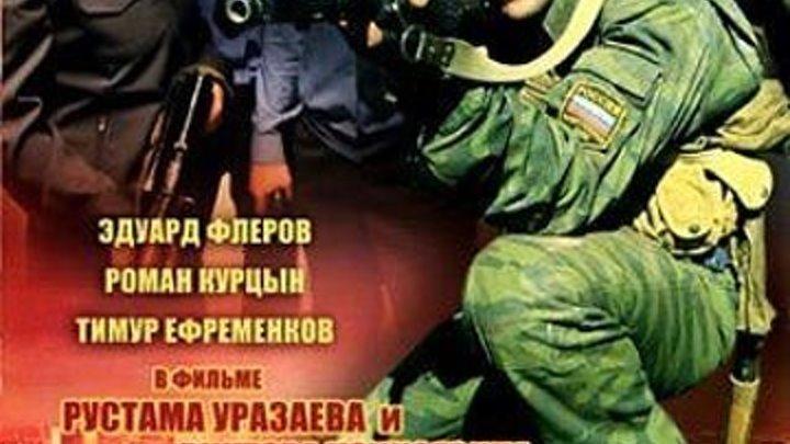 БОЕВИК _Меч_ новые фильмы 2016, криминал, боевики