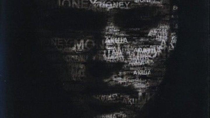 """БАНДИТСКИЙ БОЕВИК """"ЛАВЭ"""" новые русские фильмы, боевики 2016"""