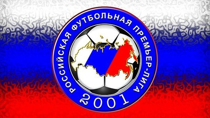 Обзор 16-го тура РФПЛ РОСГОССТРАХ Чемпионата России по футболу