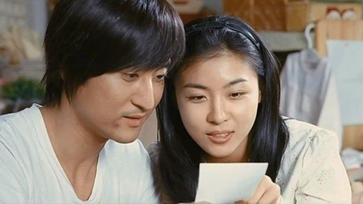 """Последний подарок"" (фильм. 2009) с Шин Хён Чжун & Ха Чжи Вон"
