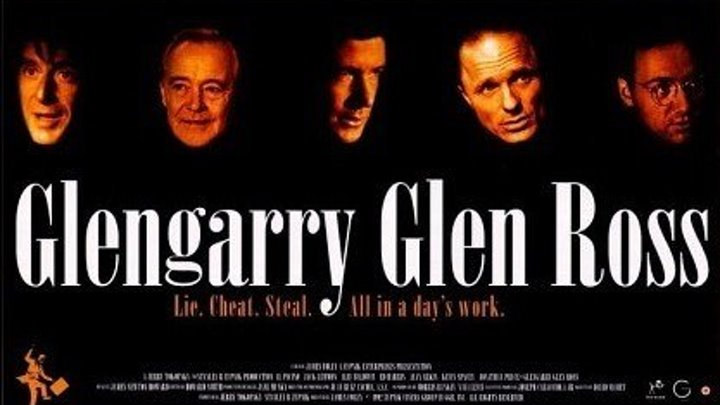 Гленгарри Глен Росс (Американцы) / Glengarry Glen Ross (1992)