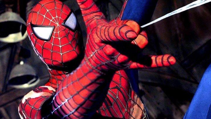 Человек паук Гей!? Как изнасиловали человека паука