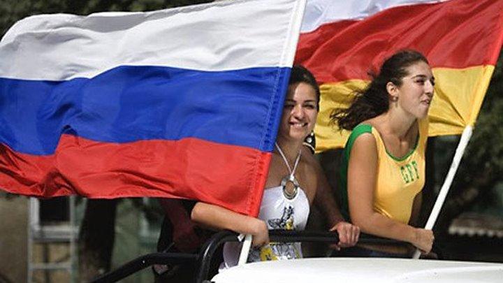 Южная Осетия: 8 лет после войны 08.08.08