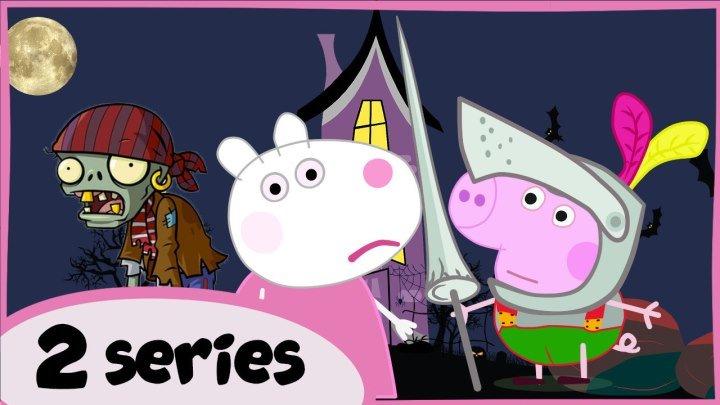 Свинку Пеппу похитила Малефисента 2 серия . Мультфильм анимация Новые серии Peppa pig