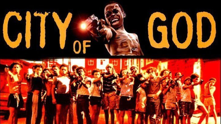 Город бога 2002 криминал, драма.