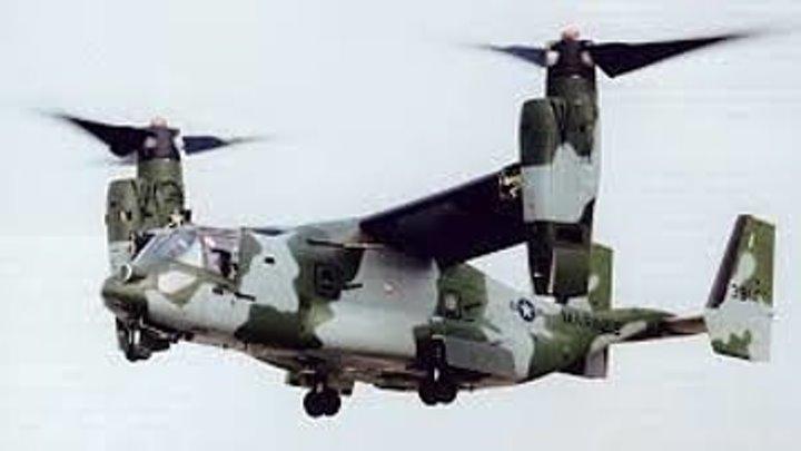 Стальные птицы. V-22 Osprey (DOC)