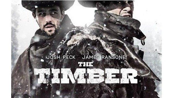 """Достоинство / The Timber"" 2015"