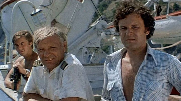 Пираты ХХ века (1979)