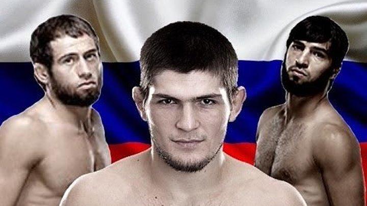 UFC Будущее России