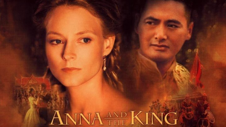Анна и король1999 (0+)Мелодрама, драма, комедия, кинокомедия