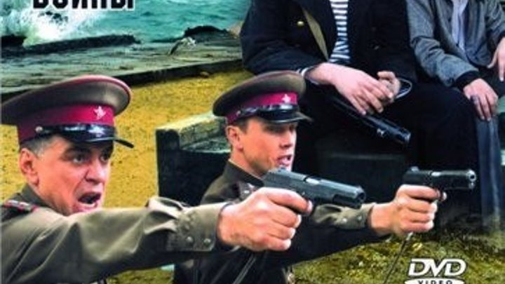 Разведчики: Война после войны .Фильм 2 Военные фильмы