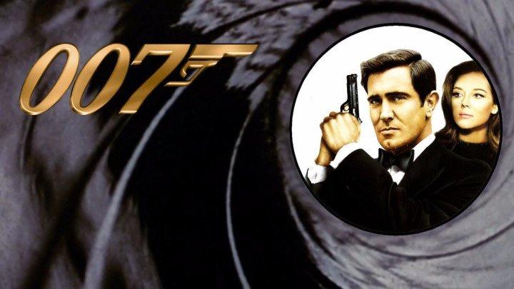 007. На секретной службе ее Величества. (1969)