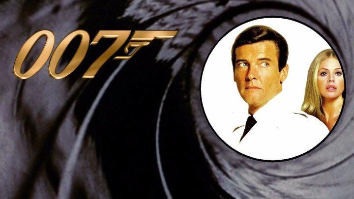 007. Человек с золотым пистолетом. (1974)