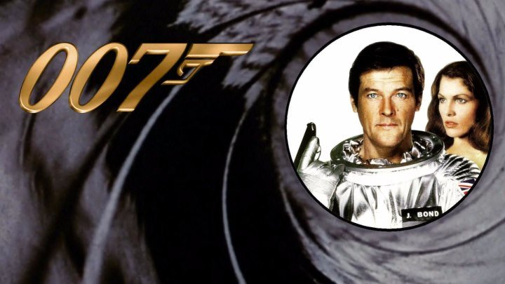 007. Лунный гонщик. (1979)