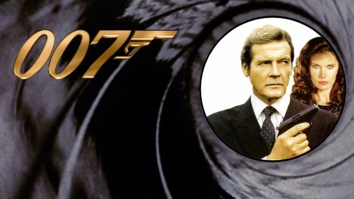 007. Осьминожка. (1983)