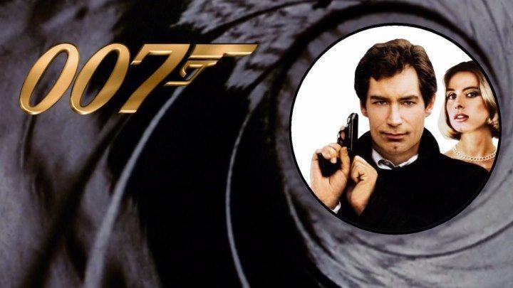 007. Искры из глаз. (1987)