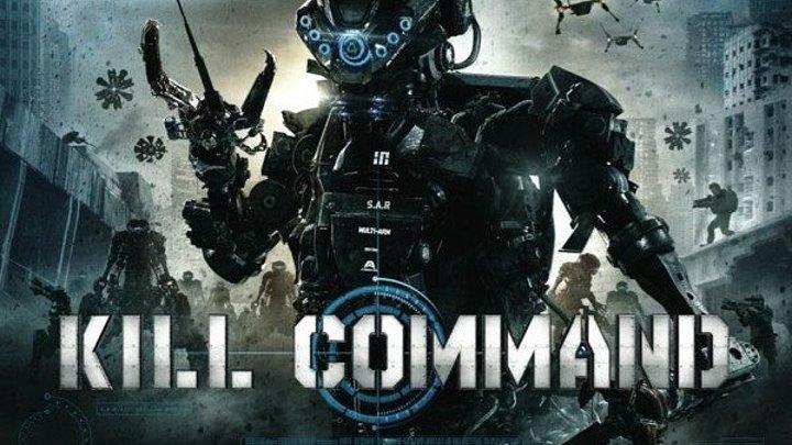 Команда уничтожить (2016) HD