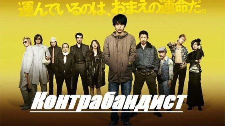 I8+KOHTPA6AHДИCT 2OII HD